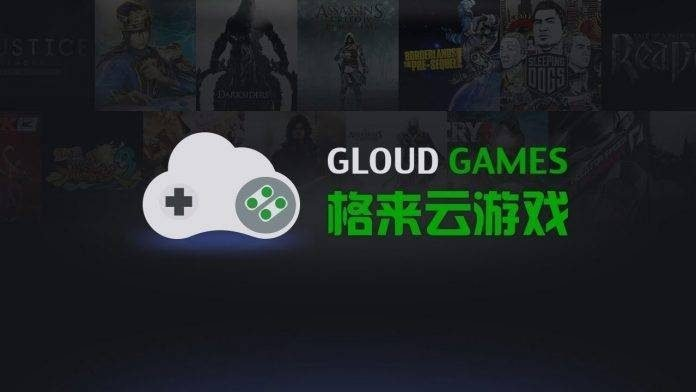 Gloud Games: Best Cloud Games PC, iOS and Android