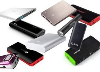 Things You Need To Know Before Buying A Power Bank