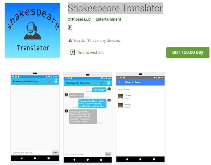 Shakespeare's Translator (Android)