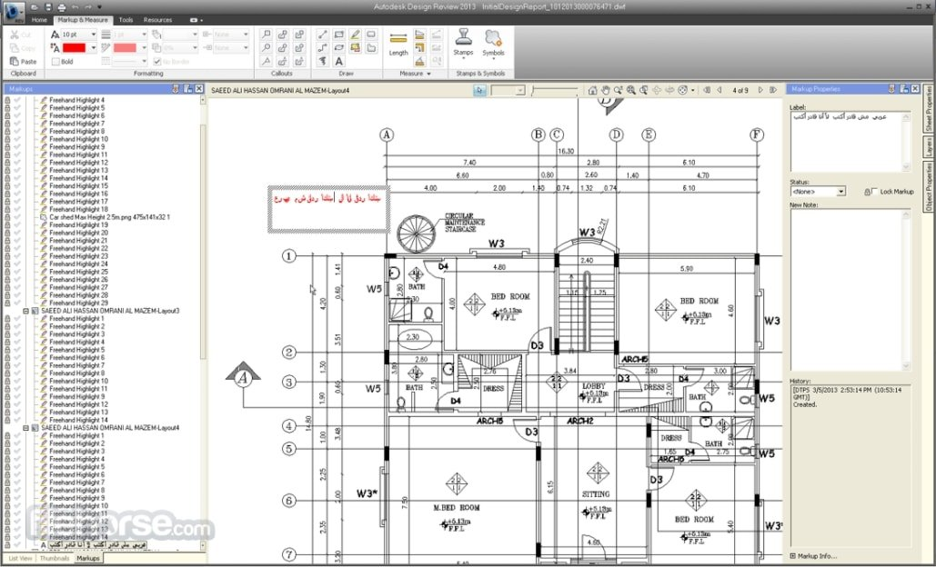 AutoDesk DWG TrueView (with Design Review)